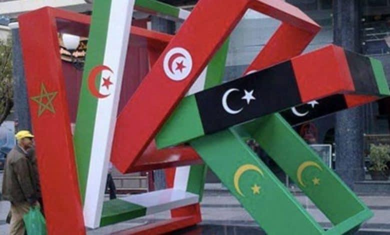 إتحاد المغرب العربي الذي غَرُب 1070x637 1