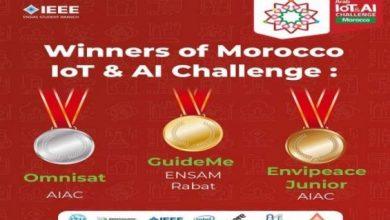 Morocco IoT & AI Challenge: le club de génie électrique de l'ENSAM remporte le premier prix