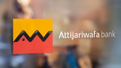 La Fondation Attijariwafa bank décrypte les spécificités de la culture juive marocaine