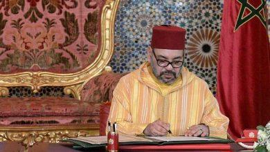 DONALD TRUMP SIGNE UNE PROCLAMATION RECONNAISSANT LA SOUVERAINETÉ MAROCAINE SUR LE SAHARA