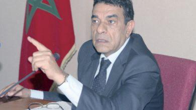 Mohamed Louafa