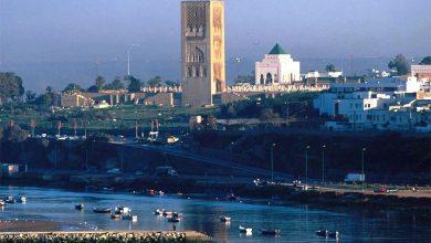 Rabat-Salé-Kénitra: Le CRT s'apprête à lancer une campagne pour la promotion du tourisme domestique