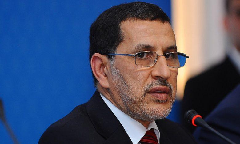 Saadeddine El Othmani Chef du Gouvernement 1