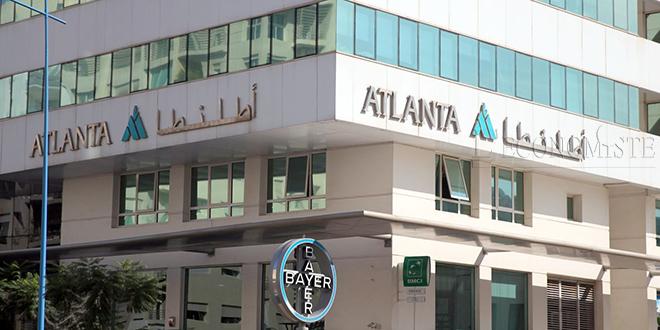atlanta fl trt 0