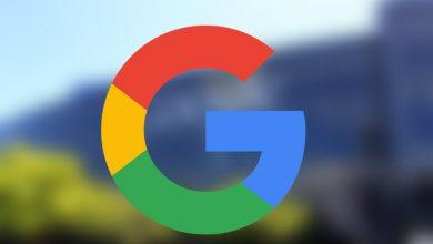 Gmail, YouTube et le moteur de recherches du géant américain Google