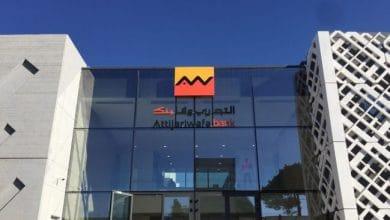 Attijariwafa bank remporte le prix de la « meilleure banque au Maroc en 2020 » par The Banker magazine