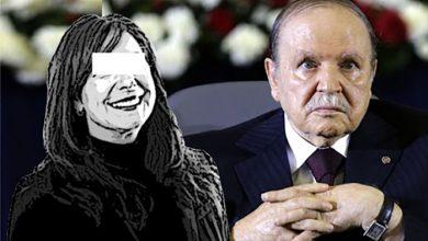 maya fille cachée de Bouteflika