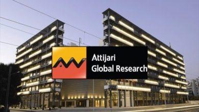 Marché obligataire: AGR anticipe la baisse des taux