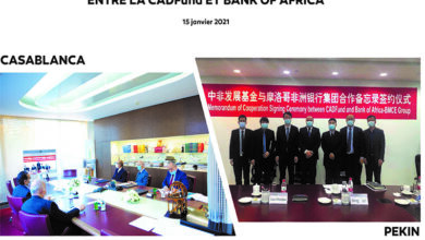 BOA/CADFund: Signature d'une convention de partenariat