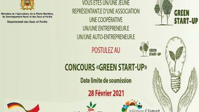 Entrepreneuriat vert: Lancement du concours « Green Start-up »