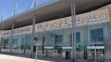 Aéroport Tanger Ibn Battouta