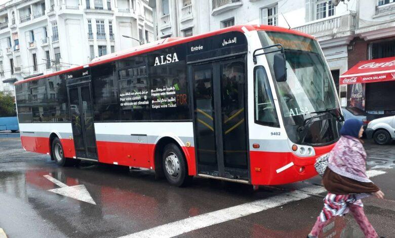 La société Alsa