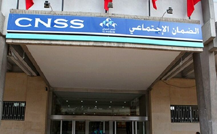 cnss 2
