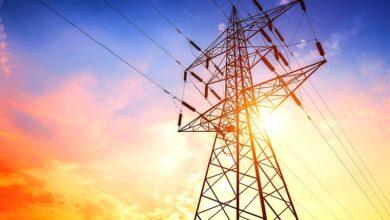 Énergie électrique: Repli de la production à fin novembre