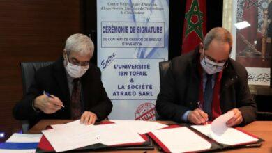 Université Ibn Tofaïl: Brevet d'invention à une société privée