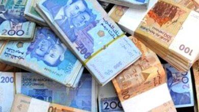 La masse monétaire progresse de 8.5% en décembre