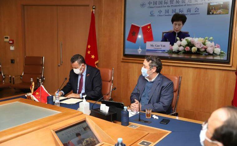 Maroc-Chine: Un MoU pour renforcer les relations économiques