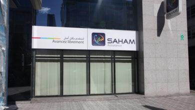 Saham Assurance: le RN en baisse de 50,6%