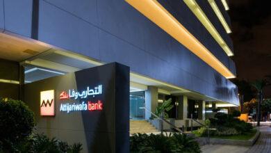 AWB/entreprises: 40 MMDH de crédits additionnels