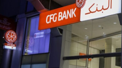 CFG Bank améliore son PNB de 26% en 2020
