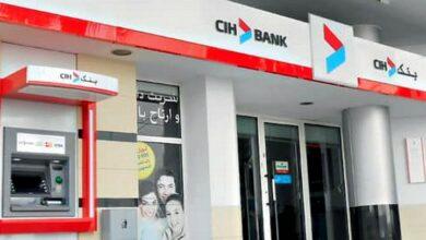 CIH Bank lance «CIH M3AK» sur WhatsApp