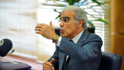 Abdellatif Jouahri Wali Bank Al-Maghrib BAM