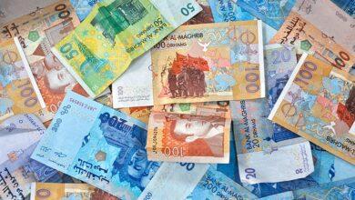 masse-monétaire