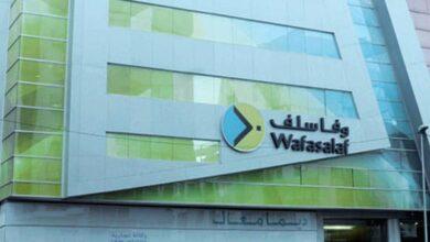 wafasalaf