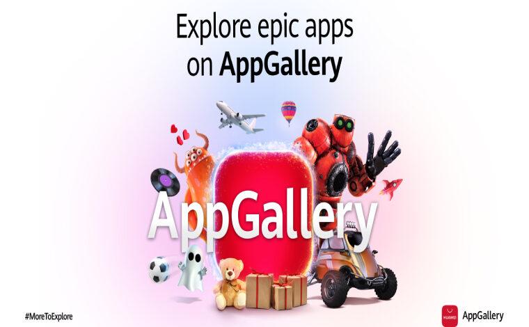 Huawei AppGallery: Les applications distribuées ont doublé