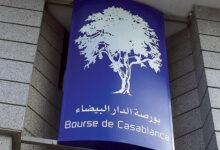 Bourse-de-Casablanca-recrute-Dreamjob.ma_-630x375