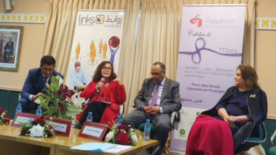Casablanca Lancement de la Fédération Resofem