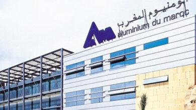 aluminium_du_maroc