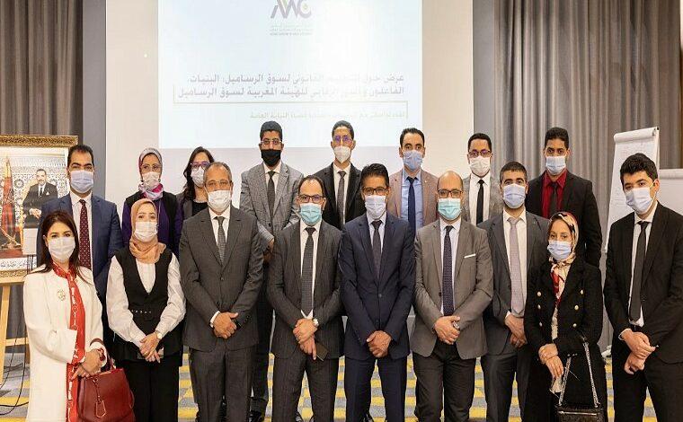 L'AMMC accueille des magistrats du ministère Public