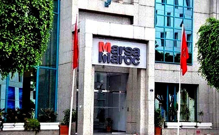 Marsa Maroc: Un RNPG de 292 MDH en 2020Marsa Maroc: Un RNPG de 292 MDH en 2020