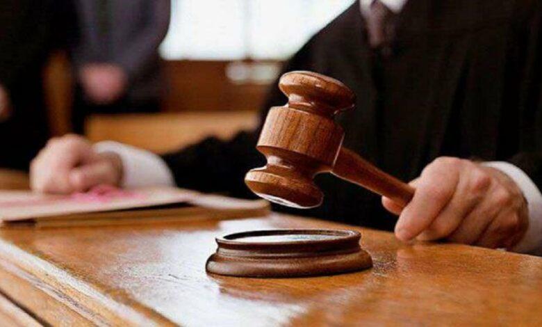 Cour d'appel de Taza