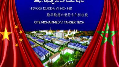 Tanger Tech: Visite d'une délégation de CCCC/CRBC