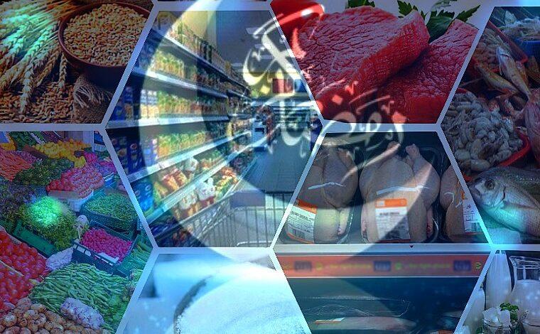 aliments 2 e1619442392972