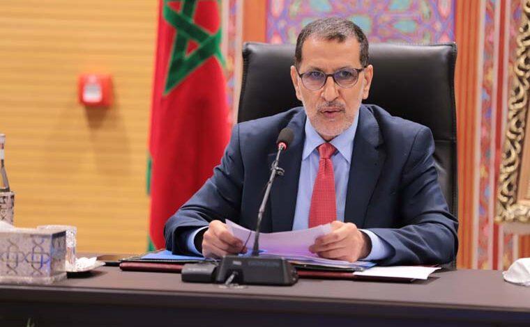 Le Chef du Gouvernement, Saâd Dine El Otmani intervenant _SK