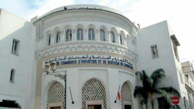 Chambres professionnelles: l'inscription sur les listes électorales du 10 au 30 mai 2021