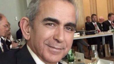 Dr Aziz Cherkaoui