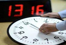 Heure légale: retour à GMT+1 le dimanche 16 mai à 02H00
