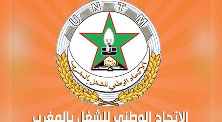 LUnion nationale du travail au Maroc