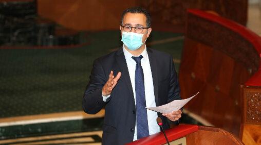 Othman El Ferdaous