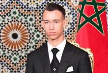 Prince Héritier Moulay El Hassan