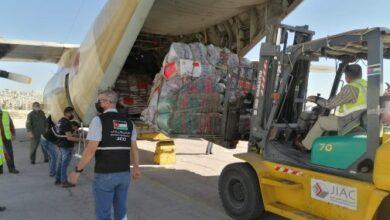 aide humanitaire e1621154302913