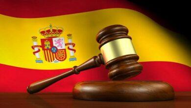 La justice espagnole