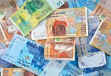 masse monetaire e1620053983388