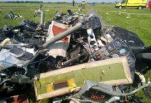 661 afp news bee b80 a0a0e457d0fab727142612488b russie un avion rempli de parachutistes s ecrase quatre morts 000 9CL33H highDef