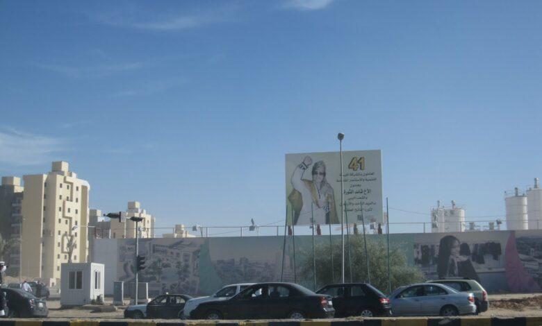 Gaddafi poster Bab al aziziya Tripoli
