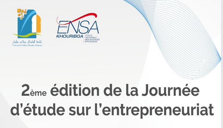 Khouribga: L'ENSA accueille en décembre